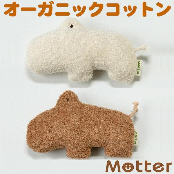 犬 おもちゃ カバ