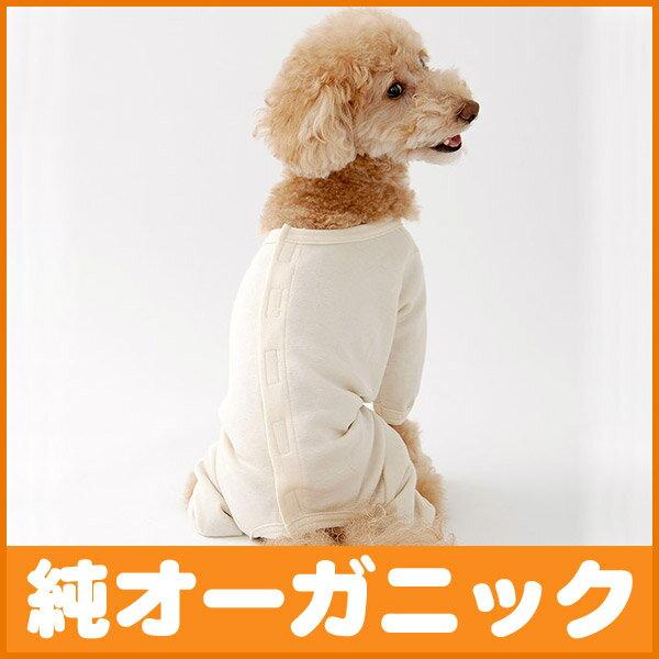 犬 服 フライスケア フルスーツ 7-9号 パジャマ