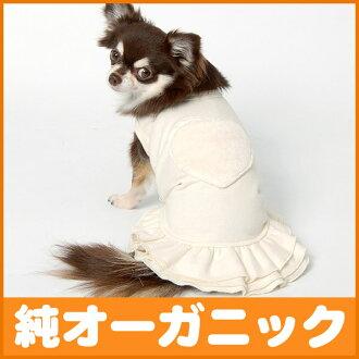 강아지 옷 (1-3 호/소형 견 용 의류 * 원피스) 오가닉 코 튼 독 모자