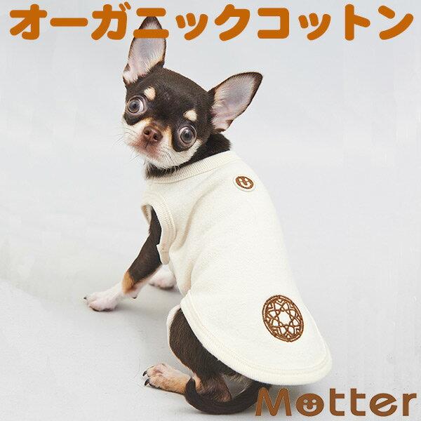 【犬の服】 ミニ裏毛両面起毛刺繍ノースリーブ 1-3号 小型犬の洋服 きなり/グレー 秋冬オーガニックコットンのドッグウエア 日本製