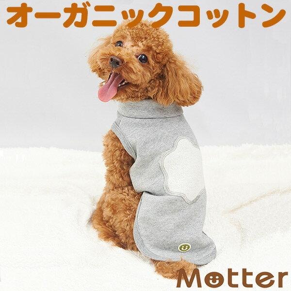 犬の服 ミニ裏毛両面起毛フラワーノースリーブ 4-6号 中型犬の洋服 きなり/グレー 秋冬オーガニックコットンのドッグウエア 日本製