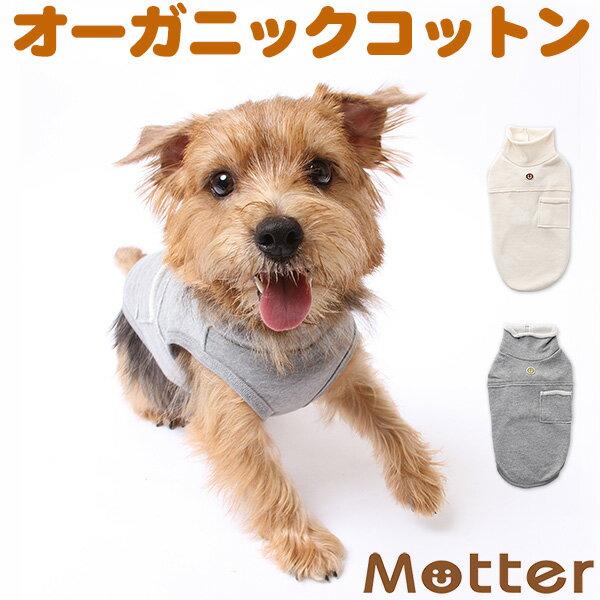 犬の服 カシミール裏毛起毛ハイネック切替ノースリーブ 4-6号 中型犬の洋服 きなり/グレー 秋冬オーガニックコットンのドッグウエア 日本製