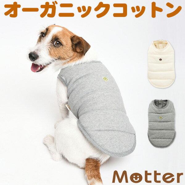 犬の服 カシミール裏毛起毛中綿入りベスト 1-3号 小型犬の洋服 防寒着 コート きなり/グレー 秋冬オーガニックコットンのドッグウエア 日本製