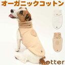 犬の服 ニットキルトネックウォーマー付ノースリーブ 1-3号 小型犬の洋服 きなり(オフホワイト)/ブラウン 秋冬 オー…