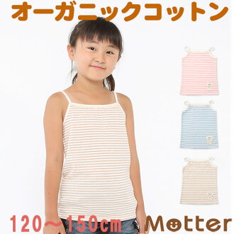 Junior girls underwear ( 120.130 and 140.150 cm ) kids girls organic cotton inner and Camisole Organic