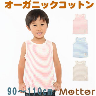 Kids boys underwear ( 90-100.110 cm ) atopic skin-friendly organic cotton kids running shirt