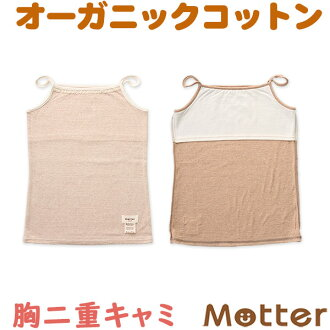 Child girl underwear Camisole 140 150 160 cm cotton Camisole junior lingerie inner child girl ad Camisole