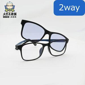 【2way】SMART Flex SWiTCH 1001(TJ003同型) クリップオンサングラス サングラス メガネの上から 偏光 偏光サングラス クリップオン 黒縁 フレーム ブルーライトカット 度なし 度付き 度あり マグネッ