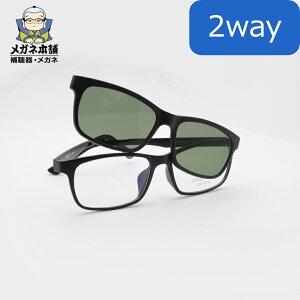 【2way】SMART Flex SWiTCH 1002(TJ006と同型) クリップオンサングラス サングラス メガネの上から 偏光サングラス クリップオン メガネ フレーム マグネット ブルーライトカット 度なし 度付き 度