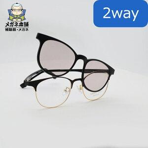 【2way】SMART Flex SWiTCH 2001(8208と同型) クリップオンサングラス サングラス メガネの上から 偏光サングラス クリップオン メガネ フレーム マグネット ブルーライトカット 度なし 度付き 度