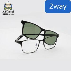 【2way】SMART Flex SWiTCH 2002(TJ8211と同型)クリップオンサングラス サングラス メガネの上から 偏光サングラス クリップオン 黒縁 メガネ フレーム ウェリントン マグネット ブルーライトカッ