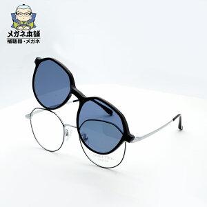 新化して登場【2way】 SMART Flex SWiTCH2004 サングラス クリップオン 偏光 クリップオンサングラス メンズ 偏光サングラス クリップ式 メガネの上から メガネ フレーム マグネット 脱着 ブルーラ