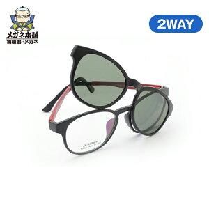【2way】SMART Flex SWiTCH(スマートフレックススイッチ) TJ001 クリップオン マグネット 軽量 前掛け付き ウェリントン