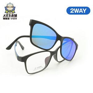 【2way】SMART Flex SWiTCH(スマートフレックススイッチ) TJ015 クリップオン マグネット 軽量 前掛け付き スクエア
