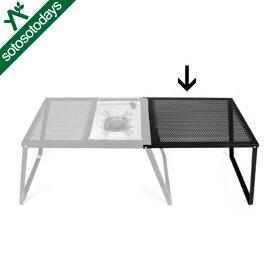 オーヴィル auvil ガーデンサポートテーブル AV-G-SAPOTB [ハイテーブル]