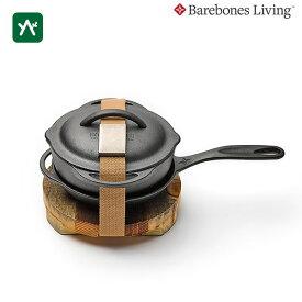 ベアボーンズリビング Barebones Living キャストアイアンキット8インチ 20235009000008 [スキレットセット]