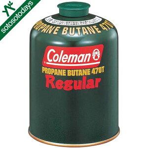 コールマン Coleman 純正LPガス燃料 Tタイプ 470g 5103A470T [ガス OD缶]