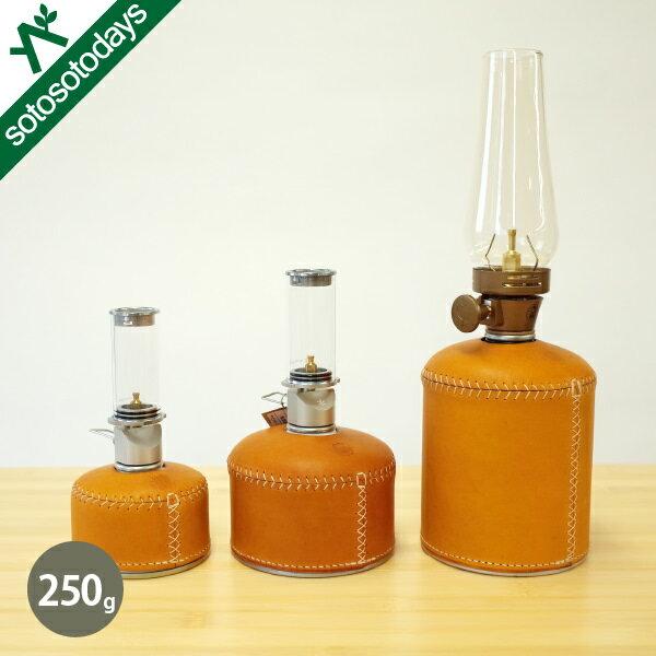 ハビットレザー HABIT Leather OD缶 レザーカバー 250 HBLOD250 [ストーブ ランタン]