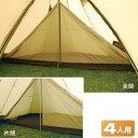 《入荷しました!》小川キャンパル OGAWA CAMPAL ピルツ15 ハーフインナー 3507 [テント キャンパルジャパン]