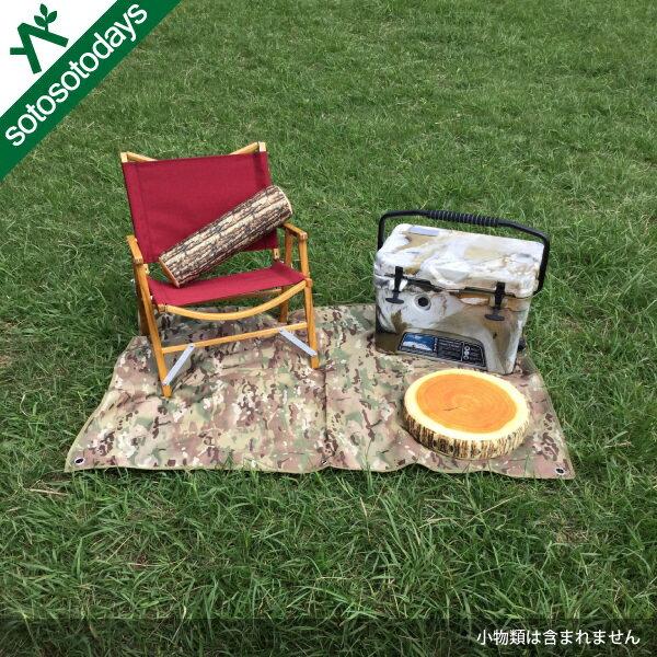 オレゴニアンキャンパー Oregonian Camper WP グランドシート M カモ OCB-711 [防水 カモフラ 迷彩]
