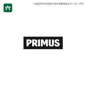 プリムス PRIMUS プリムスステッカーS ホワイト P-ST-WT1 [ロゴ 転写式]
