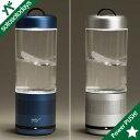 ルートコー ROOT CO. PLAYFUL BASE Lantern Speaker Bottle PBLS [ランタン スピーカー Bluetooth]