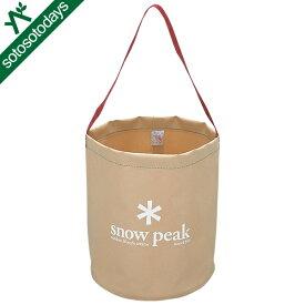 スノーピーク snow peak キャンプバケツ FP-152 [携帯]