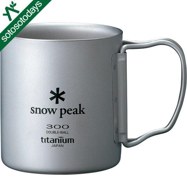 スノーピーク snow peak チタンダブルマグ 300 フォールディングハンドル MG-052FHR [食器]