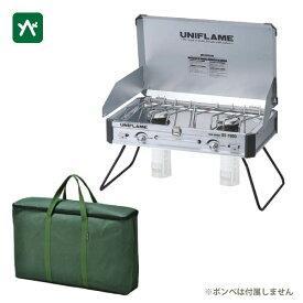 ユニフレーム UNIFLAME ツインバーナー US-1900 +ケース オリジナルセット 610305 [2バーナー コンロ CB缶]