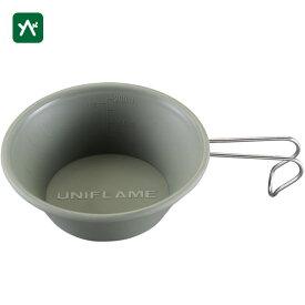 ユニフレーム UNIFLAME カラシェラ300 カーキグリーン 666678 [食器※直火不可]