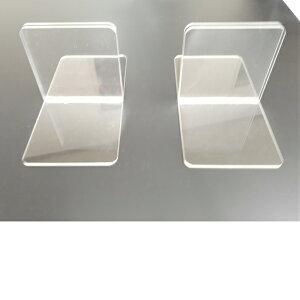 新入荷 飛沫防止 透明 パーテーション 自立台 べニア プラダン ダンボール アクリル板 メニュー立て使用可能 安価 簡単 コンパクト 足 オフィス デスク 机上 卓上 クリア