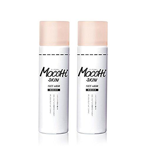 【2本セット】モッチスキン吸着泡洗顔 150g×2本