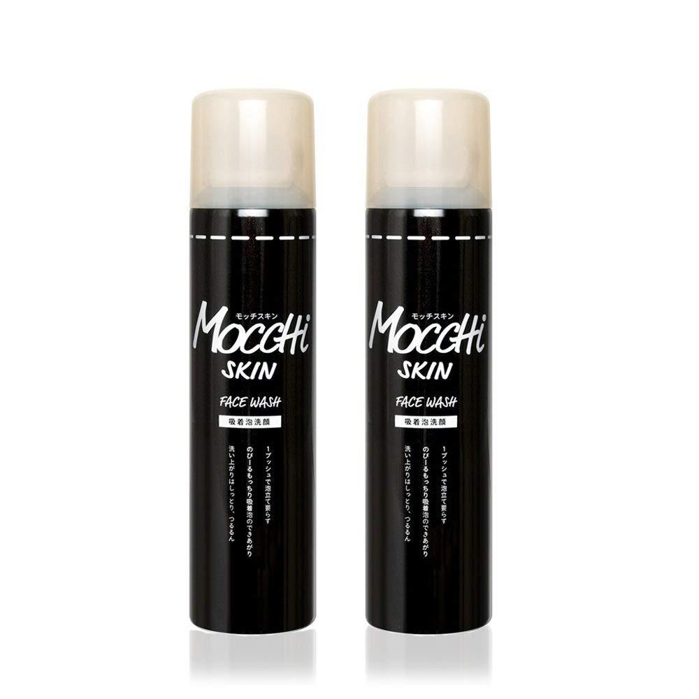 【2本セット】モッチスキン吸着泡洗顔BK 150g×2本