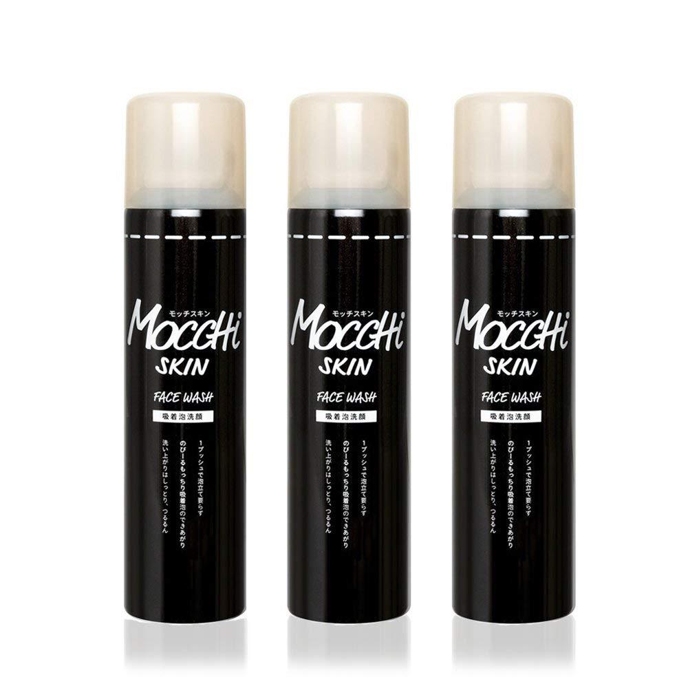 【3本セット】モッチスキン吸着泡洗顔BK 150g×3本