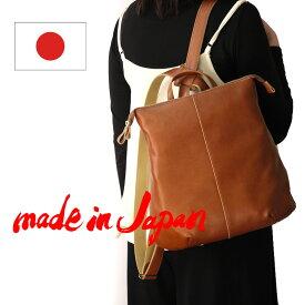 df102b66c857 リュック 革リュック 本革リュック リュックサック 日本製 レザーリュック レディースリュック バッグ メンズ