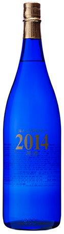 海からの贈りもの原酒2014