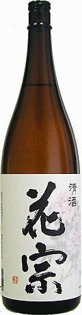 福島酒造【福岡の酒】醸造用糖類無添加 花宗(はなむね) 1,800ml【532P17Sep16】