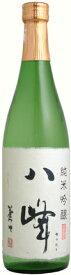 喜多屋【福岡の酒】八峰(やっほう)純米吟醸酒720ml【RCP】【あす楽】