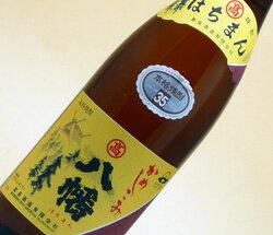 高良酒造「八幡35度」原酒