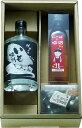 まじめ酒屋オリジナル【梅酒、芋・米焼酎】千代むすび酒造 ゲゲゲのアルコールC【あす楽対応_北陸】【あす楽対応_東海…