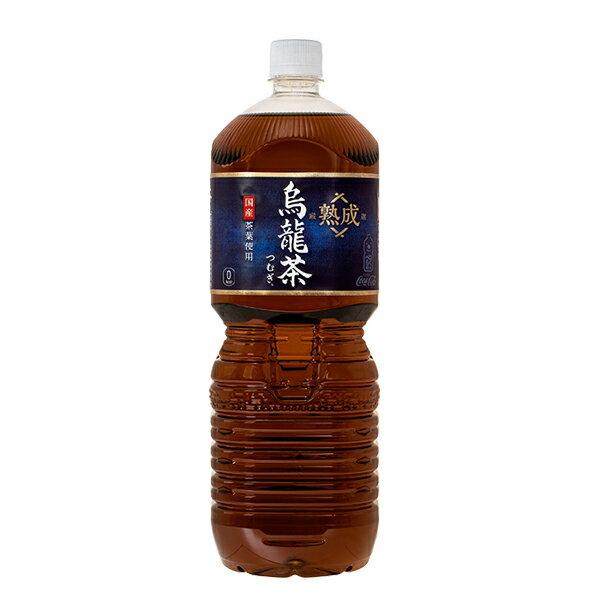 コカ・コーラ社製品【送料無料】熟成烏龍茶つむぎ ペコらくボトル2LPET【1ケース6本入り】