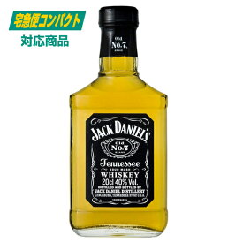 ジャック ダニエル ブラック Old No.7 テネシーウイスキー 200ml 【ウイスキー アメリカ 40度】ポケットサイズ バーボン アサヒ 【宅急便コンパクト対応】