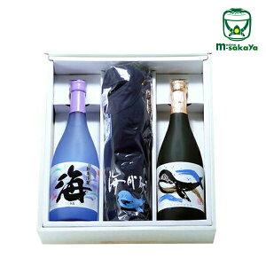 海・くじらのボトルの「海(うみ)」シリーズA・Tシャツセット