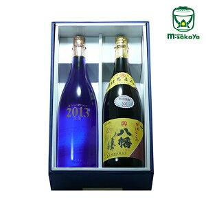 「八幡&2014海からの贈りもの」原酒セット