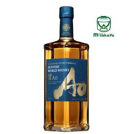 サントリー ワールド ウイスキー【ウイスキー 43度】SUNTORY WORLD WHISKY「碧Ao」あお アオ ※数量限定
