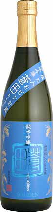 喜多屋【限定日本酒】蒼田(そうでん)純米吟醸酒 720ml【RCP】【あす楽】【コンビニ受取対応商品】