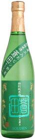 喜多屋【限定日本酒】純米酒蒼田(そうでん)山廃仕込720ml【RCP】【あす楽】