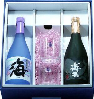 海・海王の大海酒造「大海浪漫・大海ロックグラスセット」