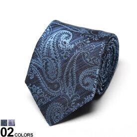 ETRO (エトロ) シルク100% ペイズリー柄 ネクタイ 12026 3073ブランド メンズ 男性 紳士 ビジネス ネクタイ シルク 絹 フォーマル ギフト プレゼント ペイズリー ET120263073