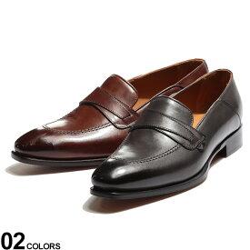 Dino Draghi (ディーノ ドラーギ) レザー クロス コインローファーブランド メンズ 男性 シューズ 靴 ビジネスシューズ 革靴 レザー フォーマル ビジネス 紳士 黒 茶色 DD2525BERLU
